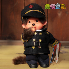 Kawaii 2017 new plush doll cute monkiki monchichi monchhichi 20m girlfriend present in gift box-suit clothes army officer boy(China)