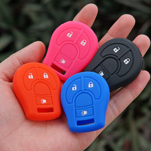 Silicone key case cover cap shell set for Nissan March Tiida Altima Armada Cube Juke Maxima Pathfinder Rogue Sentra Versa micra