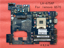 Free shipping NEW PIWG2 LA-675AP motherboard for Lenovo G570 notebook motherboard G570 motherboard (without HDMI port ) Test OK