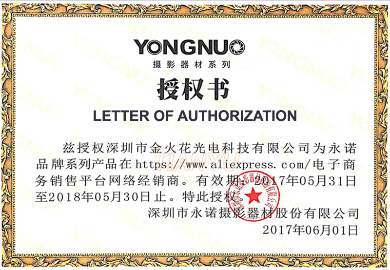 YONGNUO LETTER OF AUTHORIZATION-TIANYU