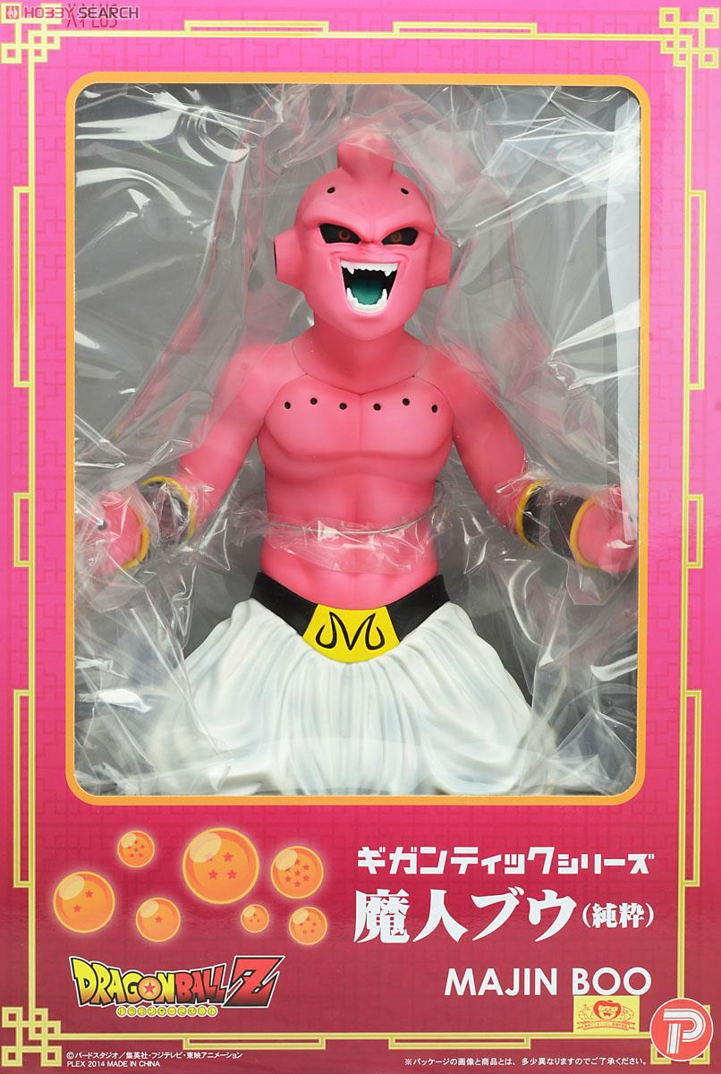 Hot NEW 32cm Dragon ball Z Buu Action Figure toys doll Christmas gift<br><br>Aliexpress