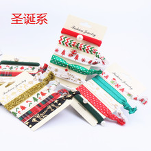 Christmas deer tree Trendy Elastic Women Hair Accessories Tassel Hairband Hand Band For Girls 5PCS/Pack Tips Headwear Hair Bands
