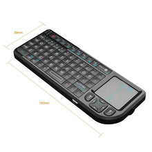 For PC Notebook XBOX PS3: Smart Android TV Box Rii K01 Laser Pointer Backlit LED 2.4GHz Wireless Remote Control Keyboard