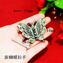 Antique drawer handles alloy Retro The new butterfly handle wardrobe drawer Cabinet door Handle Single hole  Wholesale