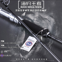 2017 New japan Full fuji parts jigging rod 1.68M 24KGS boat rod jig rod ocean fishing rod Sea fishing king