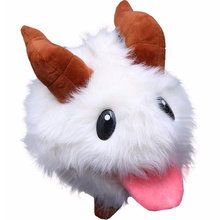 New 25cm Cute Game LOL Poro Plush Toy Poro Doll Legal Edition Super Cute White Mouse Soft Stuffed Animal Toys Cartoon Dolls(China)