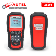 DHL Free Shipping Autel Original AUTEL Product Autel AutoLink AL619 OBDII&CAN Diagnostic Scan Tool ABS & SRS TFT Color Screen(China)