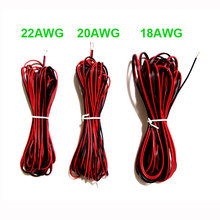10M 20M 2-Pin 18AWG 20AWG 22 AWG Electric Red Black Extension Wire LED Cable