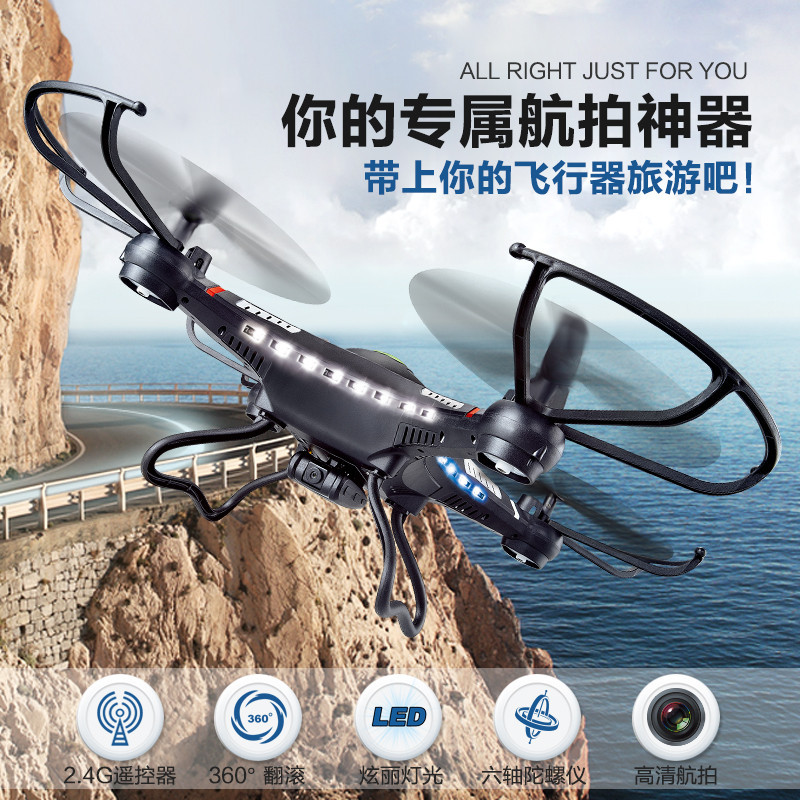 300 meters RC Drone With or without HD Camera DFD F183 rc helicopter and jjrc h8c drone 2.4G 6 Axis RC Quadcopter quadrocopter<br><br>Aliexpress