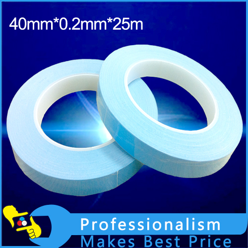 40mm width 25M length 0.2mm thickness Double Sided Thermal Conductive Adhesive tape thermal tape Transfer Tape for PCB Heatsink<br>