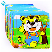 Modern Cartoon Baby Puzzle Set Toys Wooden Education Learning Toy For Kids panda Cow Frog Bee Hedgehog(China)