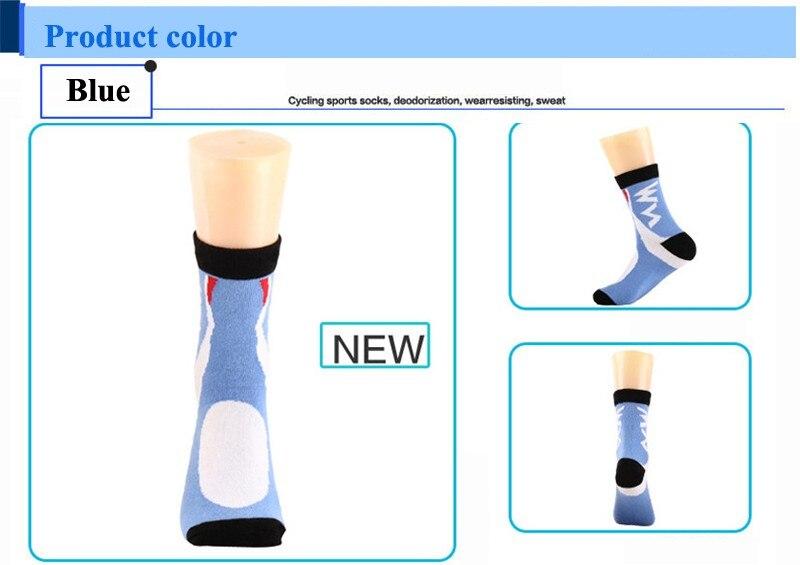 WEST BIKING Men's Compression Socks Badminton Profession Sport Socks Baseball Basketball Running Hiking Riding Cycling Socks 4