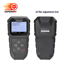 OBDSTAR Newest J-I auto key programming and mileage adjustment TOOL Special design for Japanese Vehicles free update online(China)