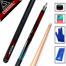 CUESOUL 11.5mm/12.75mm Maple Wood 8-ball Nine-ball Ball Arm 1/2 Split Cue Pool Billiard Cue Stick Center Joint 58 Inch(China)