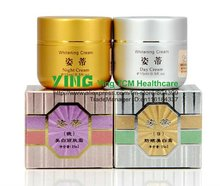 Skin lightening professional whitening beauty cream day cream and night cream