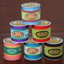 New Coming 100yard/roll 0.8mm Jade Cord Chinese Knot Cord Sewing Thread fit Shamballa Jewelry DIY Apparel Accessories