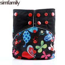 [simfamily]1PC Reusable Bamboo Charcoal One Size Pocket Cloth Diaper,Double Gussets,Color Snap,Waterproof Baby Nappy(China)