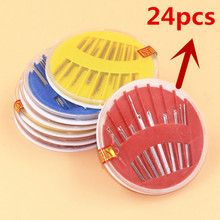 Free Post 24 hand stitches needle nickel-plated disc by hand sewing needle needle home essential  Z1