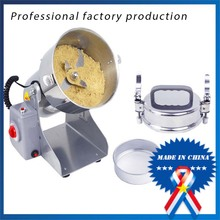 Swing Type Mills Electric Herbal Powder Mill Dry Food Grinder Machine Ultra-high speed Intelligent Spices Cereals Crusher