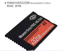 Free shipping real Capacity MS HG 32GB Memory Stick Pro Duo Memory Cards for Sony PSP 2000/3000 & Phone Tablet camera