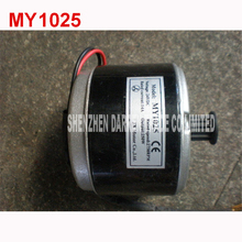 24V MY1025 Brushless DC motor High speed motor 250W Motor board 2750rpm(China)