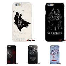 For Huawei G7 G8 P8 P9 Lite Honor 5X 5C 6X Mate 7 8 9 Y3 Y5 Y6 II Game of Thrones GOT House Stark Silicone Soft Phone Case