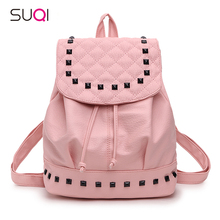 SUQI Pu Leather Rivets Drawstring Bag Women Backpack With Cover Fashion Backpack For Teenage Girl Student Schoolbag Can Put A4(China)