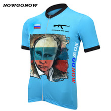 NOWGONOW 2017 Cycling Jersey men Russian Federation blue flag Clothing Bike Wear pro team MTBroad Cartoon Maillot Ropa Ciclismo(China)