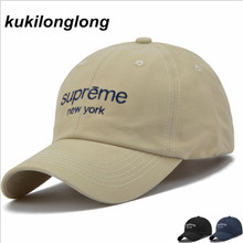 kukilonglong 2017 cotton fashion baseball caps solid color letter dad hats super gorras bone cap adjustable hats for girls sport(China)