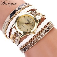 Duoya Brand Quartz Watches Women Gold Geneva Ladies Dress Gold Bracelet Wristwatch Woven Leopard Duoya Bracelet Luxury Watches