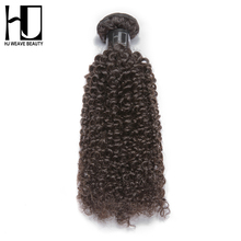 [HJ WEAVE BEAUTY] Peruvian Kinky Curly Virgin Hair Nature Color 100% Human Hair Bundles 12-28 inch Free Shipping