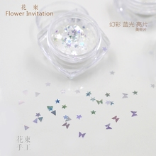 Flower Invitation Symphony DIY handmade jewelry material blue sequins sparkle Manicure piece Pentagram Nail Kit