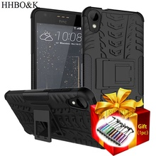 Heavy Duty Defender Armor Shockproof Case For HTC Desire 825 with Kick Stand Back Cover Case for D825 Dual Sim Free Stylus Pen