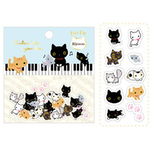 80 pcs/lot Cute cartoon animals paper sticker package DIY diary decoration sticker album scrapbooking kawaii stationery