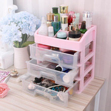 Makeup Tools Book Bathroom Office Organizer Holder Box Case Plastic Drawers Jewelry Cosmetic Desk Organizer Make Up Organizer