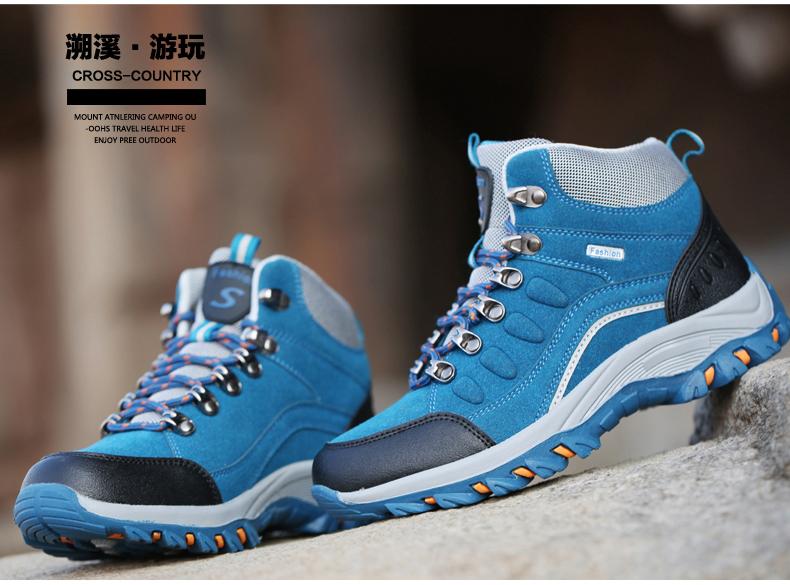 BD-3338 men Outdoor hiking shoes women (20)