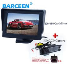 "800 x 480 4.3"" TFTCar Rear ViewMonitor Rearview Monitor +Rear camera for Opel Astra H /Corsa D/ Meriva A /Vectra C/Zafira B/FIAT(China)"