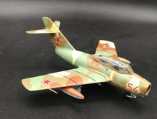 rare Value 1:72 Soviet MiG MIG15 fighter model Trainer Hand 37135 Collection model Holiday gifts