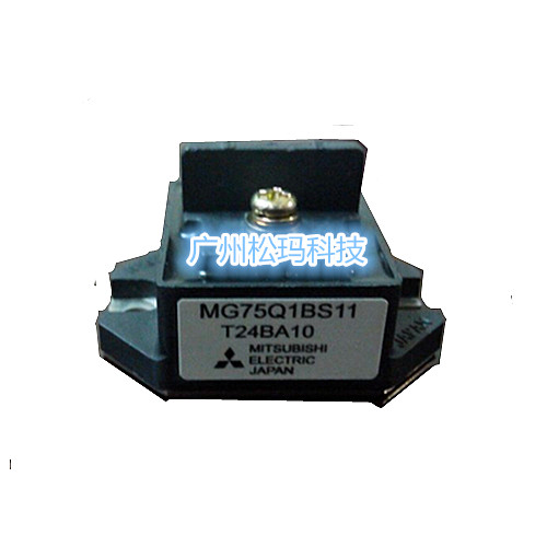 MG75Q1BS11 IGBT module 75A 1200V to ensure quality--SMKJ<br><br>Aliexpress