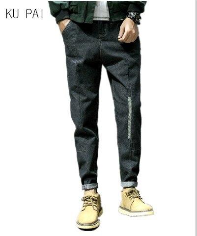 2017 autumn new mens new Japanese line embroidery feet pure color male jeans large sizeÎäåæäà è àêñåññóàðû<br><br>