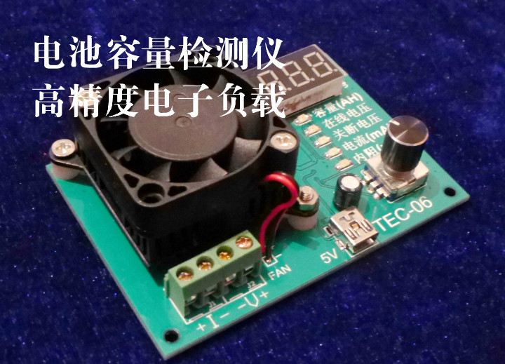 TEC-06 battery capacity tester can connect the computer with high precision electronic load<br>