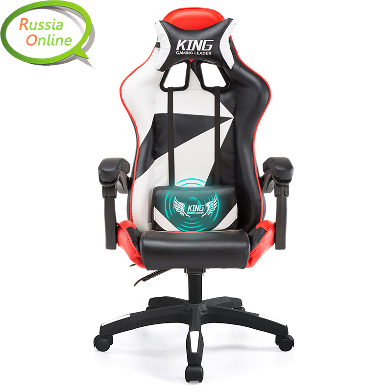 Professional Computer Chair LOL Internet Cafes Sports Racing Chair WCG Play Gaming Chair Office Chair(China)