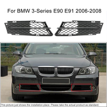 KKmoon Pair of Front Bumper Lower Side Grill Air Flow Exterior for BMW 3-Series E90 E91 2006-2008