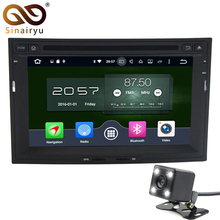 Sinairyu 1024x600 Octa Core Android 6.0.1 Car DVD Player Fit Peugeot 3005 3008 5008 2008-2012 GPS Navigation TV 4G Stereo Radio