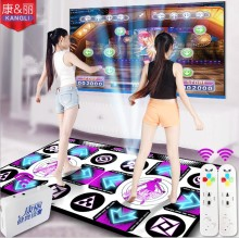 HOT 2017 KL English menu Flash light guide 11 mm thickness double dance pad mat two remote controller sense game for PC & TV