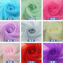 5 Meters/Lot Soft Mosquito Net Mesh Yarn Tulle Gauze Fabric Tutu Party Birthday Gift Wrap Wedding Decoration Sewing Patchwork