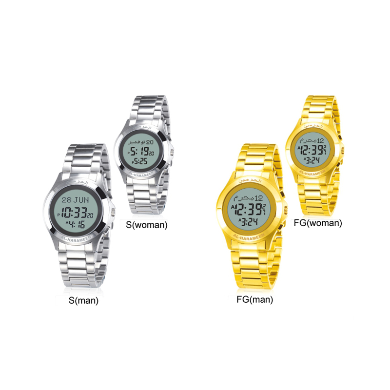 Couple Watch for Islam (7)