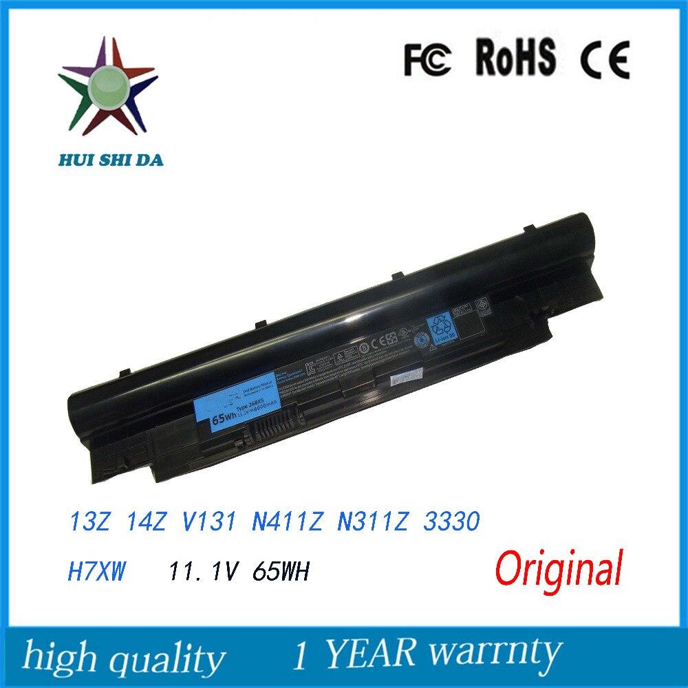 New Original  Laptop Battery for Dell Inspiron N311z N411z Vostro V131 V131D V131R 268X5 JD41Y <br>