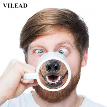 VILEAD New Listing Creative Dog Nose Cup Funny Animal Mug Ceramic Cup with Lid Cute Coffee Mugs Morning Mug 3D  Tea Cup