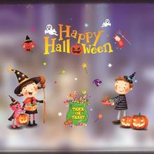 2017 Lovely Happy Halloween Bone Pumpkin Wall Static Electricity Sticker Window Home Decoration Decal Decor 8 16